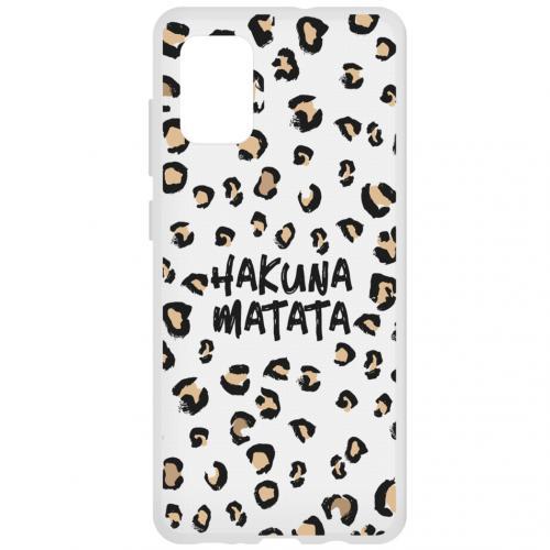 Design Backcover voor de Samsung Galaxy A71 - Hakuna Matata