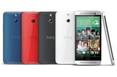 Verwachte prijs nieuwe HTC One E8 afbeelding